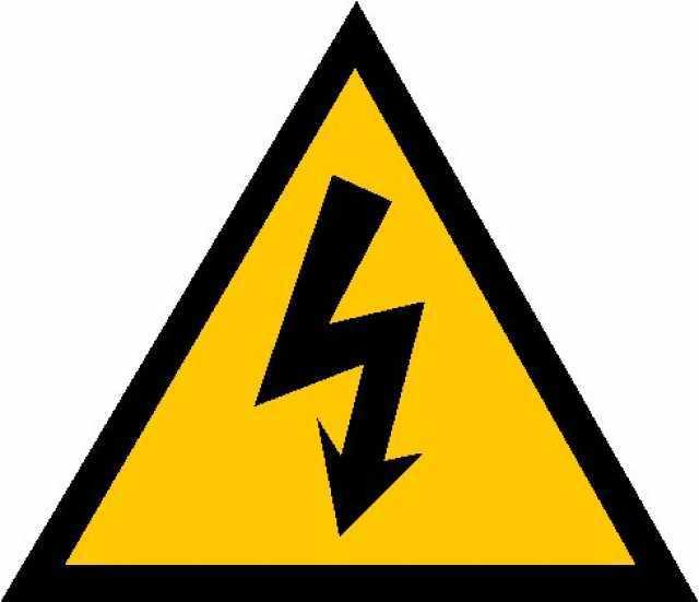 картинки электрика скачать