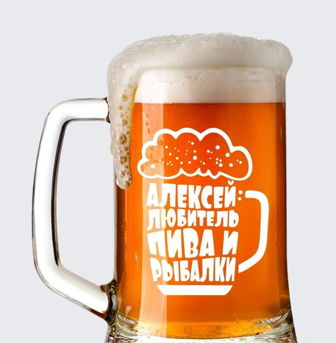 уже наклейки на пиво с днем рождения члены