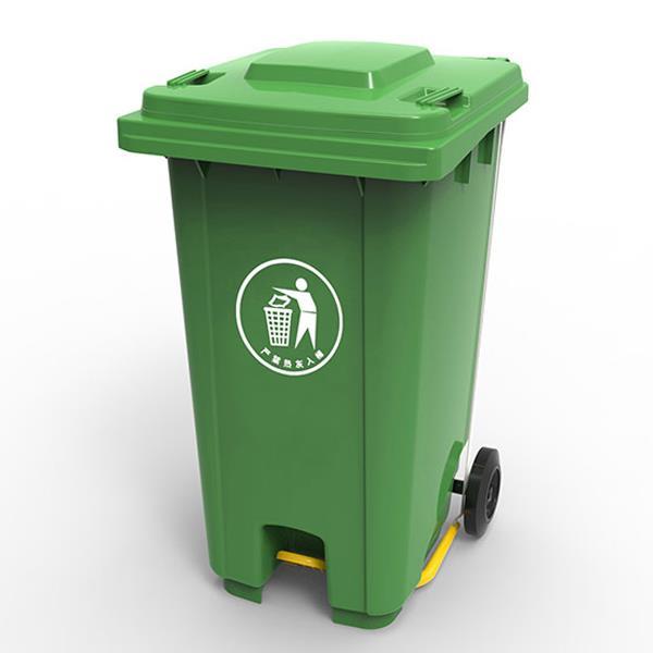 Бак для мусора з пластиковой педалью 240л зеленый 240U-19G