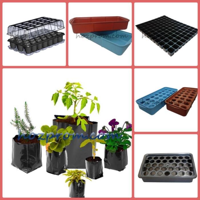 Товары для выращивания рассады  кассеты рассадники поддоны и др