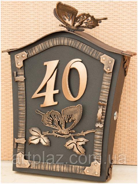 Почтовый ящик Бабочка для толстых журналов с номером дома