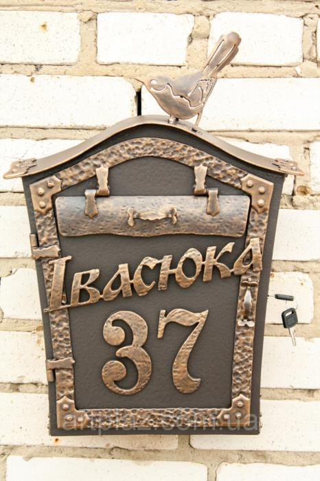 Почтовый ящик Синичка с адресом