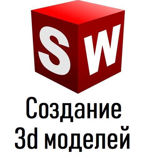 Разработка 3d моделей  Создание 3d моделей на заказ Киев  услуги 3D моделирования