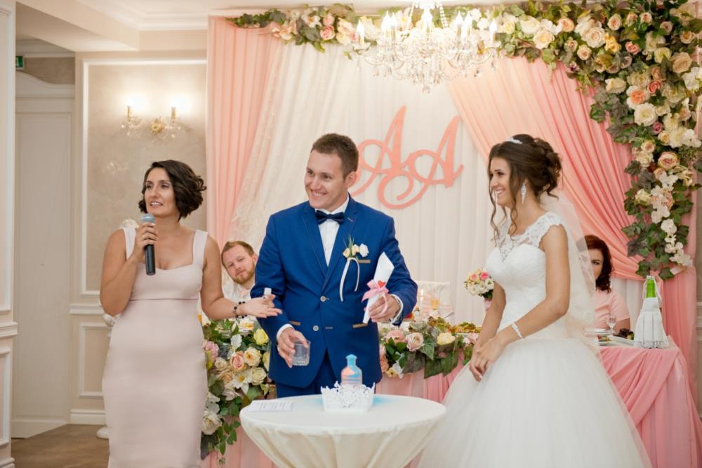 Выездная свадебная регистрацияВедущая церемонии - Татьяна Катрич
