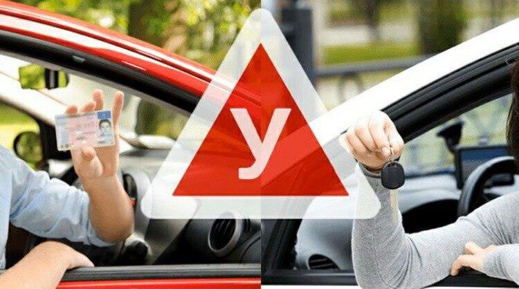 Помощь в получении водительского удостоверения всех категорий