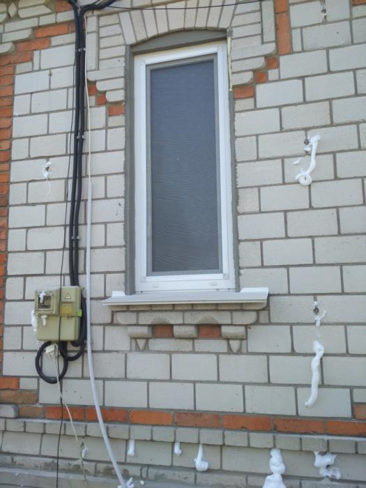 Утепление  стен домов  экоизолом-Піноізол