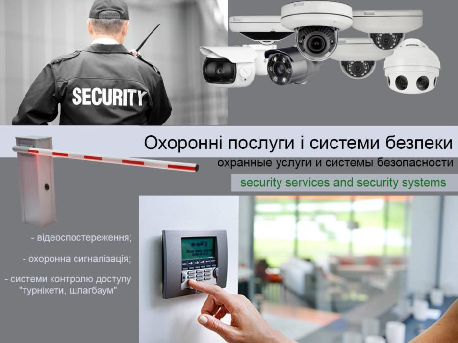 Системы контроля доступа СКДСКУД турникеты считыватели домофоны
