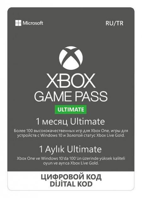 Game Pass Ultimate 1 месяц