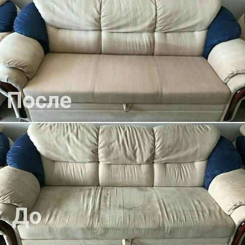 Химчистка мебели и ковровых изделий