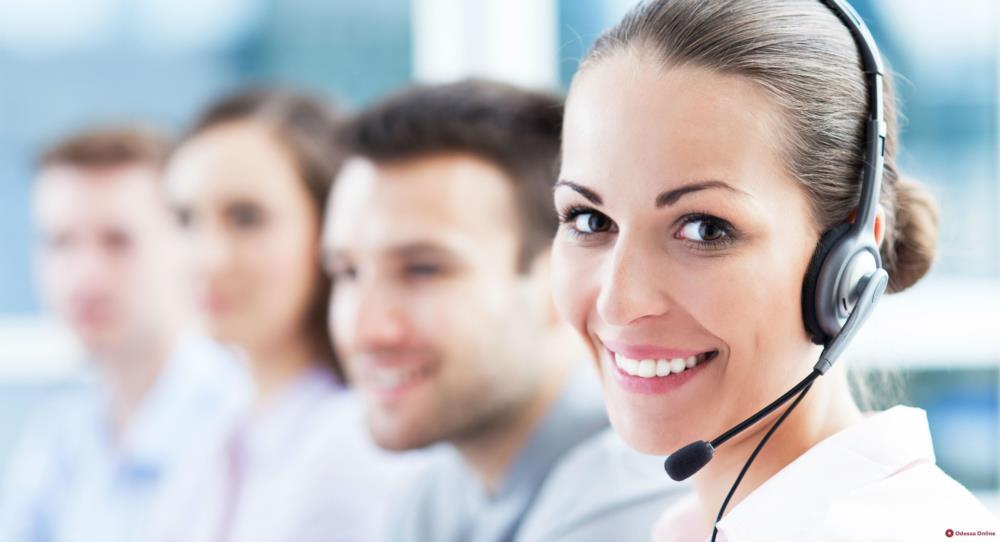 Услуги  call-центра