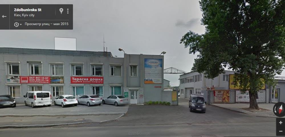 Жи-Строй стройматериалы гипсокартон в Киеве по низкой цене