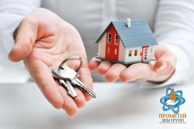 Приватизация квартир и гаражей под ключ