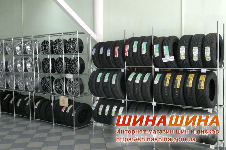Интернет-магазин шин и дисков ШинаШина