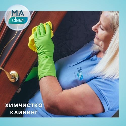 Химчиcтка мягкoй мeбeли Киев