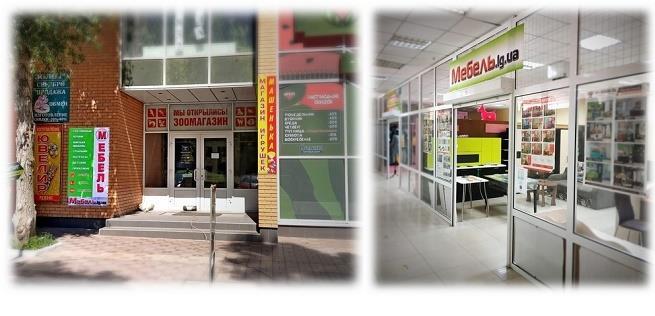 Наш салон поможет Вам купить мебель в Луганске и ЛНР