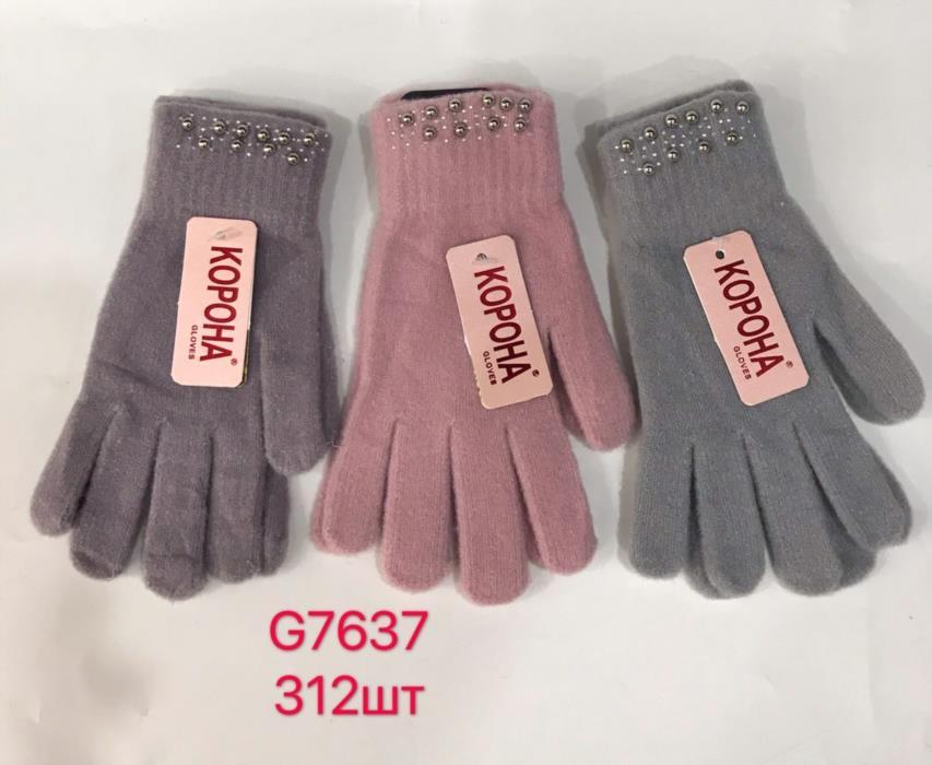 Детские перчатки оптом