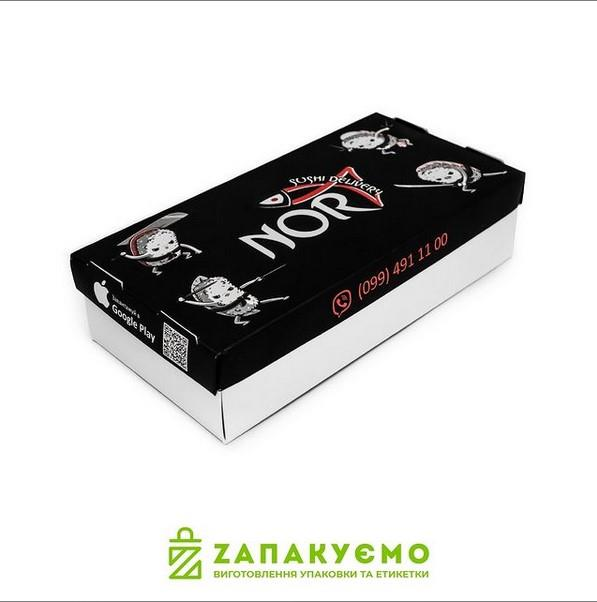 Изготовление подарочных и фирменных упаковок - Zaпакуемо