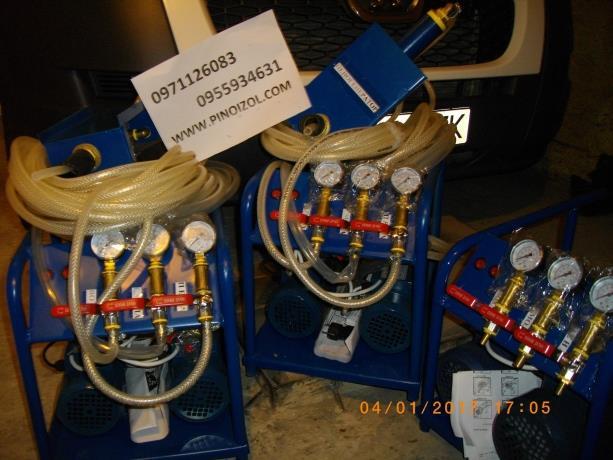 АКЦИЯ Оборудование для утеплитель пенопласт базальт пеноизол эко
