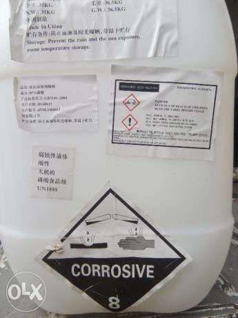 Компоненти для пеноизол полимерная смола КПСГ АБСК утеплитель