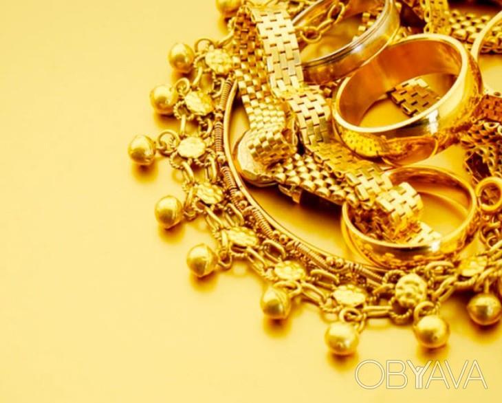 Сдать золото в ломбард в Киеве деньги под залог золота сдать золото в Киеве прием золота серебра драгоценностей монет часов