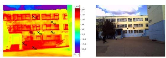Енергетичний аудит тепловізор тепловізійне обстеження квартир та будівлі