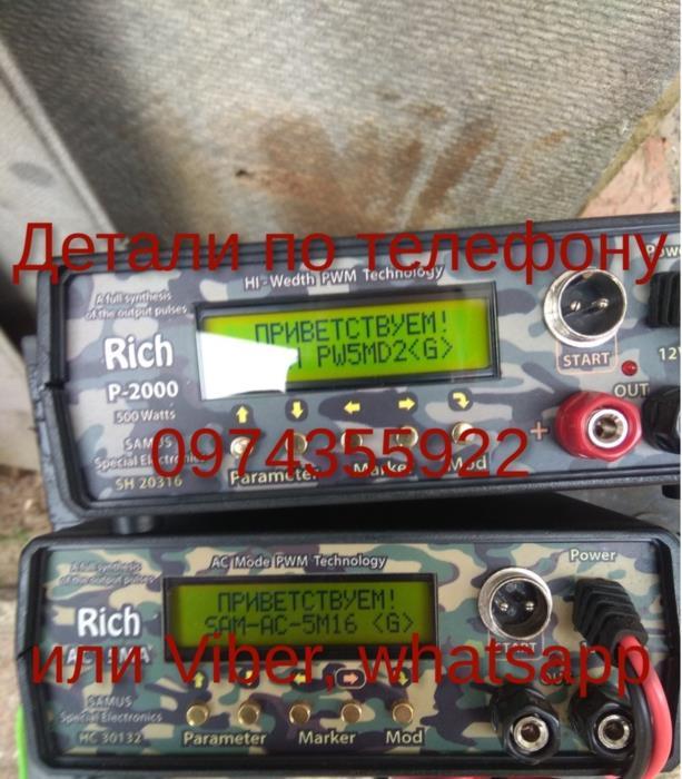 Приборы для ловли рыбы Rich P 2000 Rich AC 5m Samus 1000