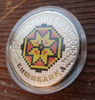 Продаю юбилейные монеты Украины обиходные монеты и марки стран Европы и мира