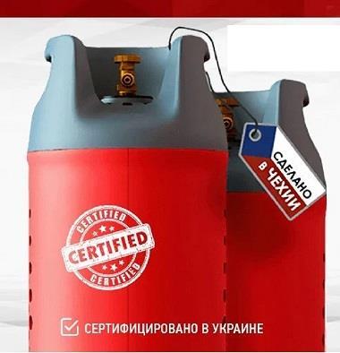 Композитный баллон газовый 245 л