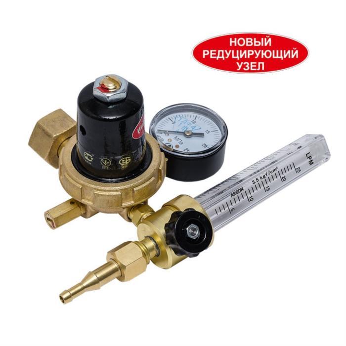 Регулятор расхода газа АР-40У-30-2ДМ с ротаметром