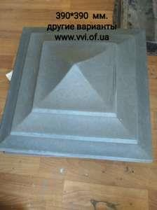 Колпак бетонный на столб