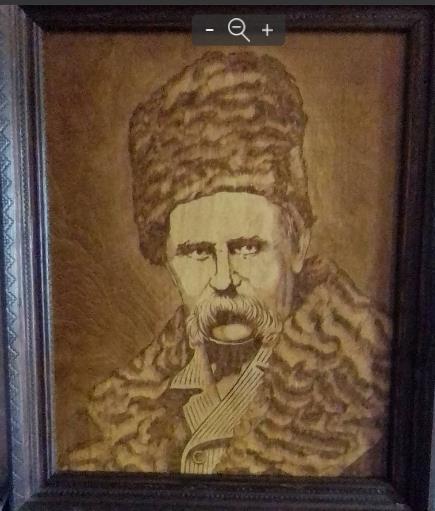 Портрет Т Г Шевченко выжженный на дереве Старый