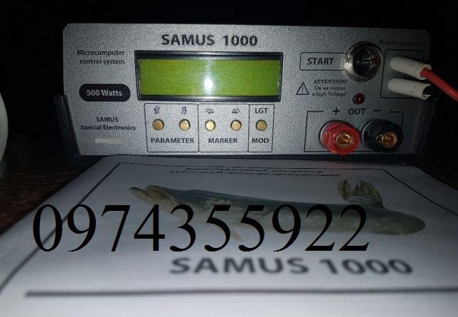 Приборы для ловли рыбы Samus 1000 Rich P 2000 Rich AC 5m