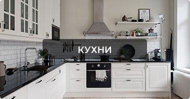 Мебель в Луганске и ЛНР
