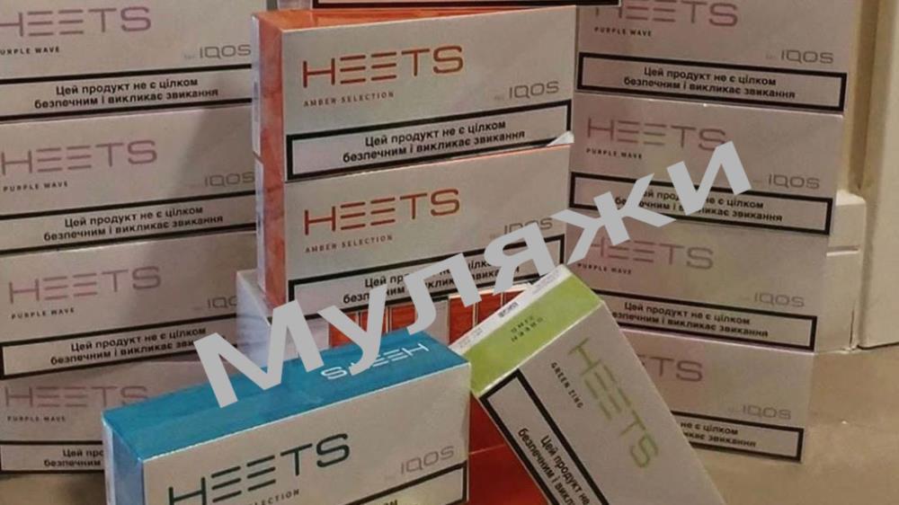 Продам муляжи табачных стиков HEETS