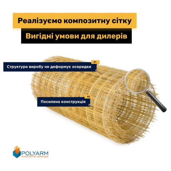 Композитная арматура кладочная сетка от Polyarm