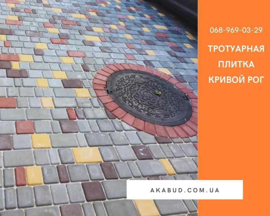 Тротуарная плитка Кривой Рог Плитка Старый город