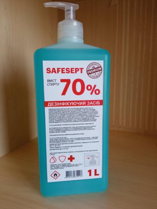 Купить антисептик антисептик продажа антисептик купить антисептик оптом