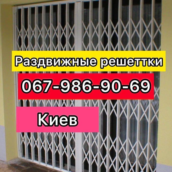 Раздвижные решетки металлические на окна двери витрины Производство и установка по всей Украине