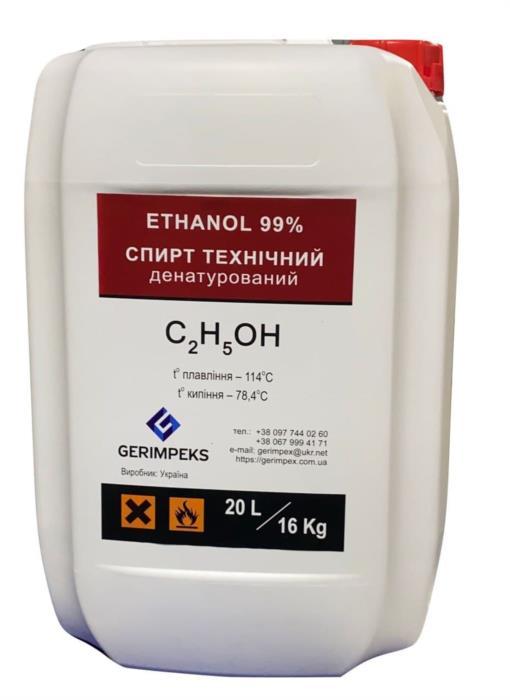 Спирт этиловый технический 99 для системы отопления 100л-43 грнл