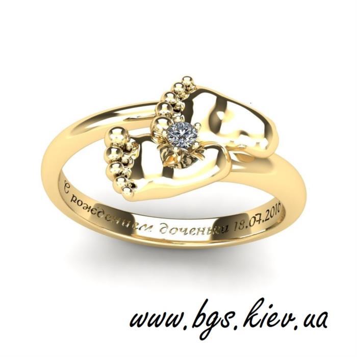 Золотое кольцо Ножки малыша кольцо пяточки младенца