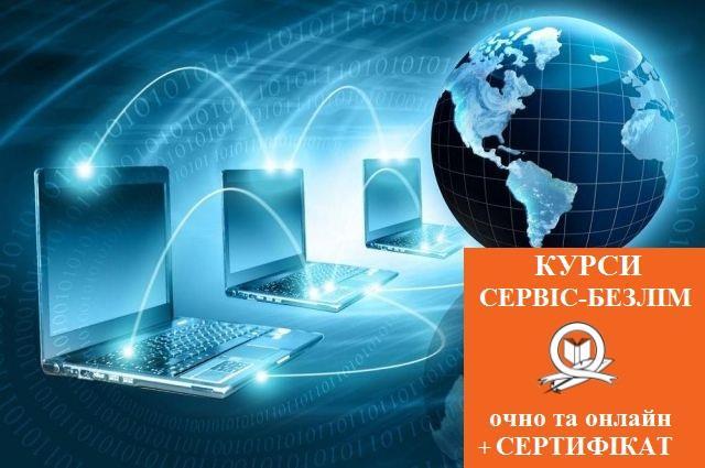 Компьютерные курсы онлайн репетитор информатики