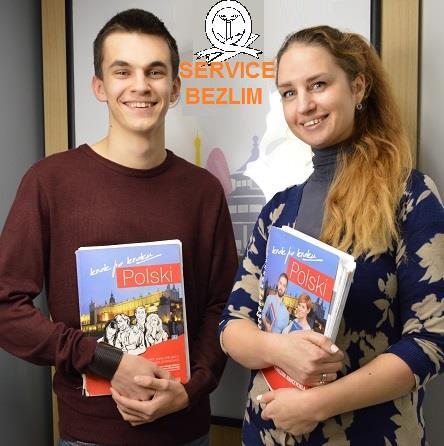 Индивидуальные занятия польским языком онлайн