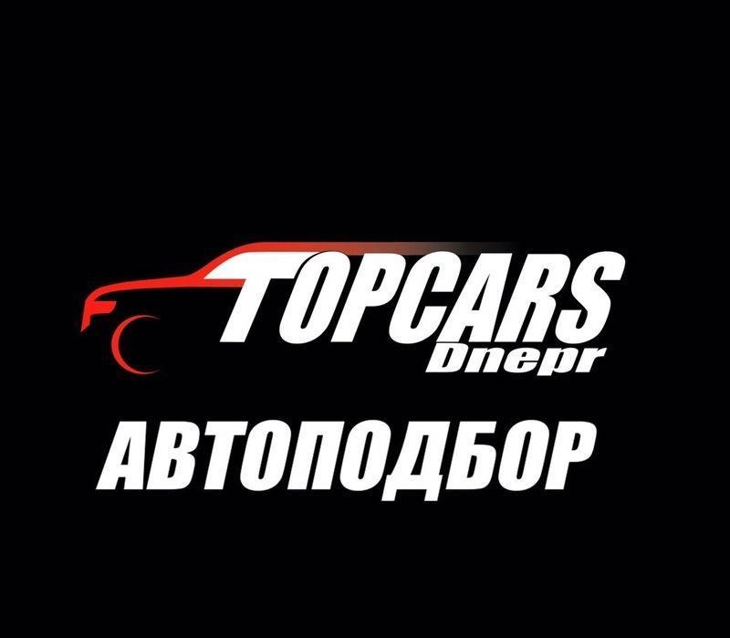 Автоподбор Днепр АвтоэкспертАвто под ключ