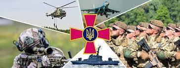 Робота по контракту у Збройних Силах України ЗСУ