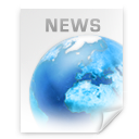 Аренда спецтехники - грузоподъемная и землеройная техника